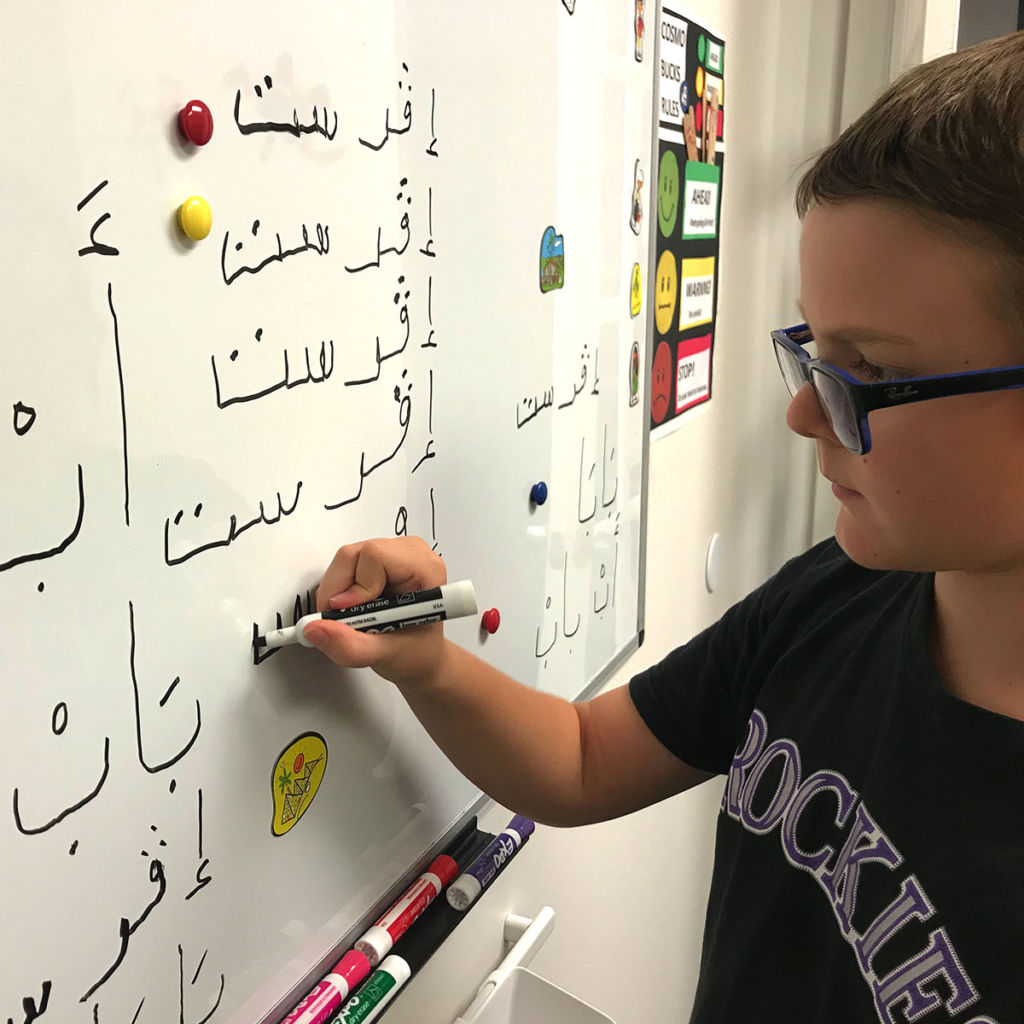 arabic lessons for kids in Springfield VA
