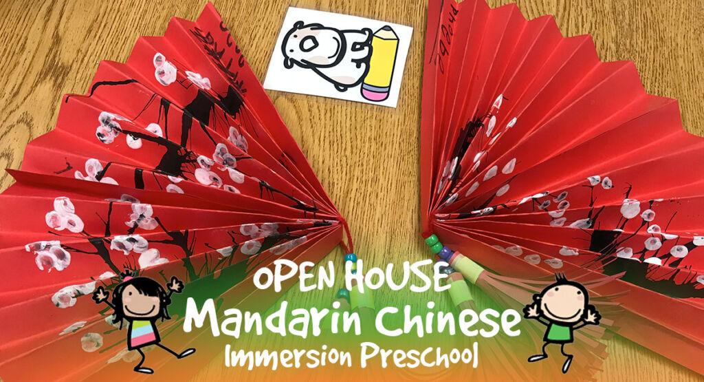 Mandarin Chinese Preschool Open House at Lango Kids Northern Virginia on Saturday, August 28