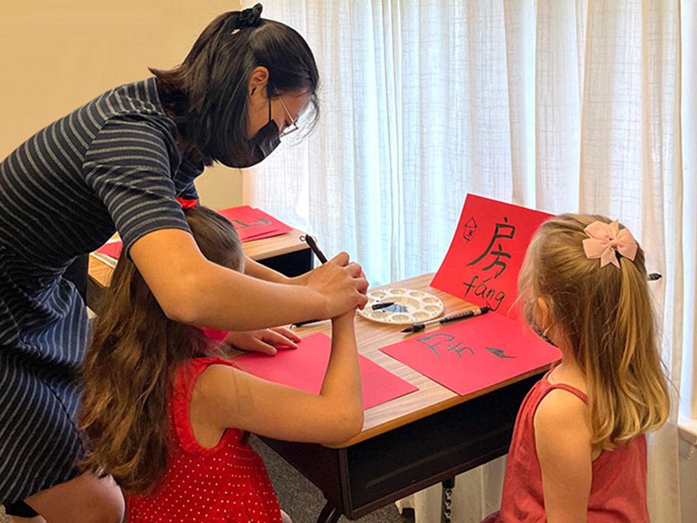Mandarin Immersion Preschool at Lango Kids Northern Virginia